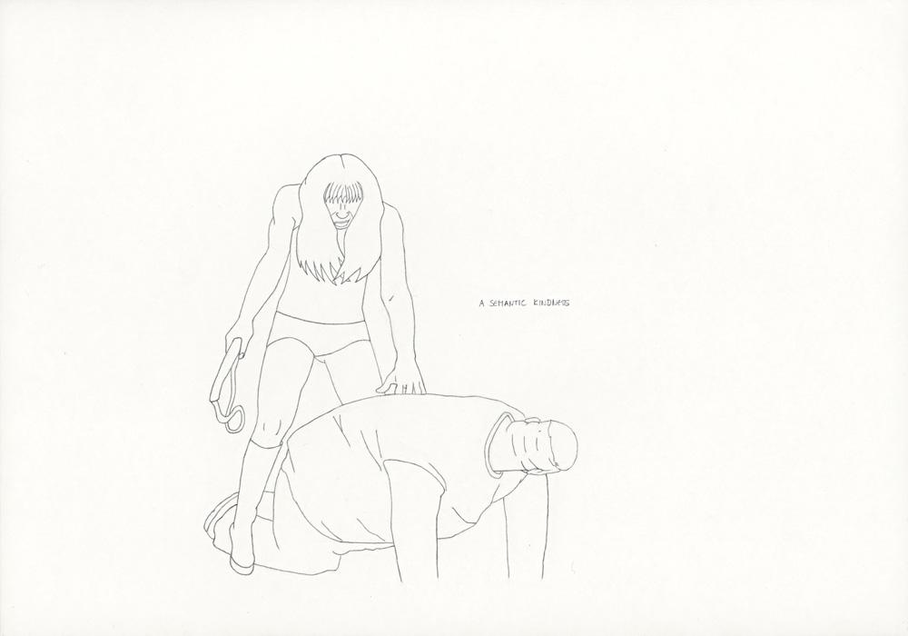 Kora Junger – »World's Saddest Songs« #003_16_06_848, 21 x 29,7 cm, pencil on paper, 2006