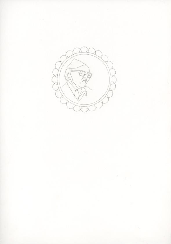 Kora Junger – #006_01_07_1043, 29,7 x 21 cm, pencil on paper, 2007