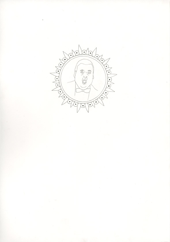 Kora Junger – #006_04_07_1046, 29,7 x 21 cm, pencil on paper, 2007