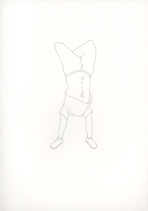 Kora Junger – #008_02_07_1050, 29,7 x 21 cm, pencil on paper, 2007