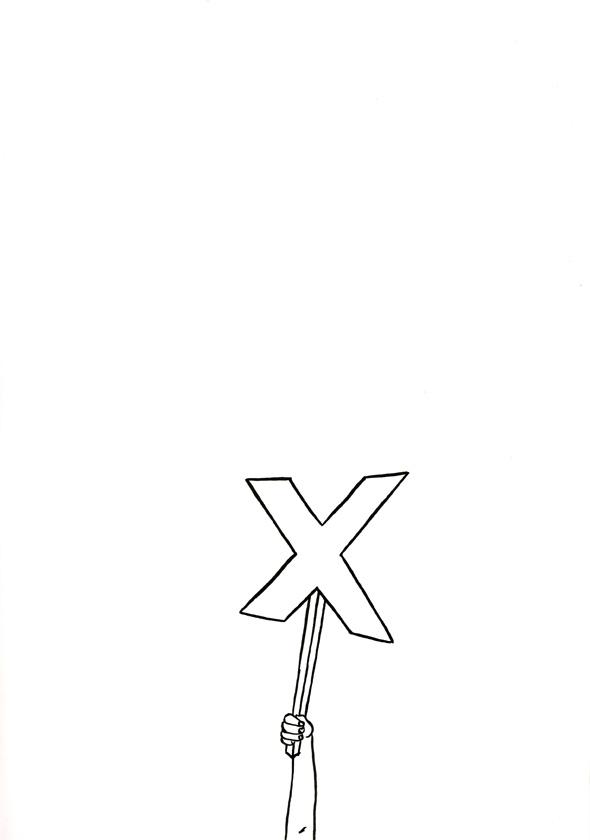 Kora Junger – #009_02_07_1053, 29,7 x 21 cm, ink on paper, 2007