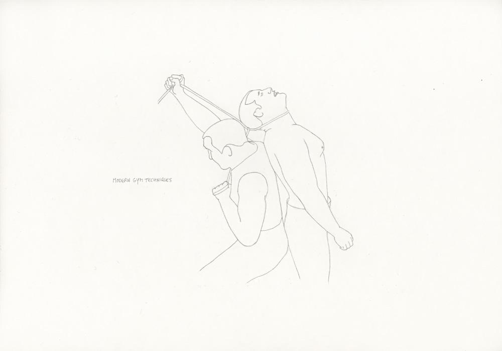 Kora Junger – #001_04_11_1142, 29,7 x 42 cm, pencil on paper, 2011