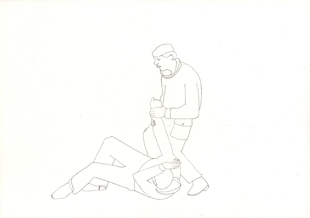 Kora Junger – Bullen #07, 21 x 29,7 cm, pencil on paper, 2005