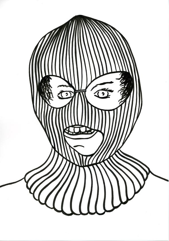 Kora Junger – #002_14_11_1163, 29,7 x 21 cm, ink on paper, 2011