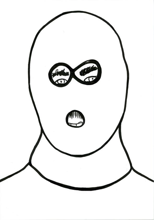 Kora Junger – #002_17_11_1166, 29,7 x 21 cm, ink on paper, 2011